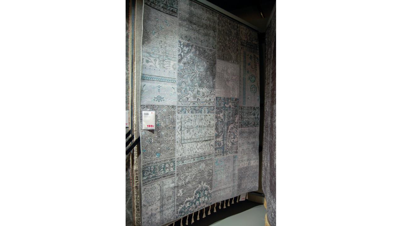 Karpet Bukan